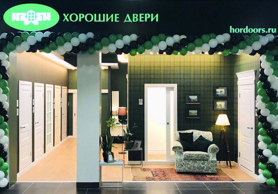 Фирменный магазин на Московском шосс